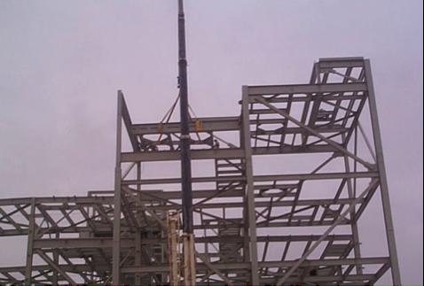 Engineering Industry Resources & Links
